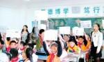 海南教育部门探讨未成年人思想道德建设方法及模式