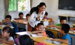 2018年海南乡村小学教师定向免培计划招生200人