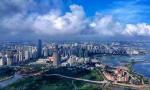 海南自贸区国际仲裁高端论坛举行