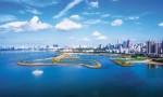 第九届中国国际会议产业周举行 32个项目