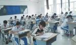 海南省中考考生28日起填报志愿 截至7月6日12时