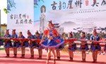 三亚市美丽乡村旅游文化节·雅安站举行