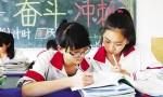 海南高考录取10日启动 15种途径助寒门学子踏进大学门