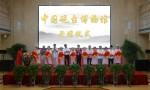 中国砚台博物馆落户海南博鳌