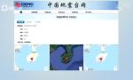 保亭发生2.9级地震