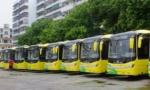 海口多措施提高出行质量 将开通城际快线推行公交乘车优惠