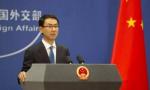 外交部发言人:单方面威胁和施压只会适得其反