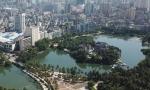 海南:八方英才跨海峡 改革弄潮兴琼崖