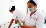国办印发意见 改革完善医疗卫生行业综合监管制度