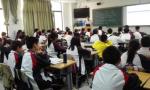 2018年中招第二批面向本市县招生普通高中学校录取分数线