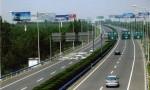 G9812海文高速公路谭牛服务区匝道8月8日至9月7日施工期间实施交通管制