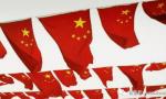 贸易战在前,这篇重磅署名文章写给每一个中国人
