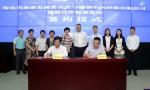 海南省旅游委与融创中国签署战略合作框架协议
