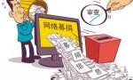 """""""苦情圈钱""""频上演 公益""""众筹"""" 要有""""监管"""""""