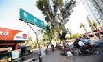 海南采集地名条目5.1万多条 清理整治不规范地名71个