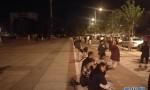 云南玉溪市通海县发生5.0级地震