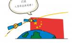 北斗三号双星再升空,超萌漫画带你领略国际搜救的中国担当