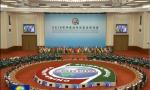 习近平主席主持2018年中非合作论坛北京峰会取得圆满成功和丰硕成果