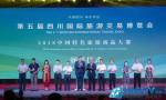 2018中国特色旅游商品大赛海南再获殊荣