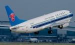 广州白云机场9月16日下午取消所有航班 旅客请勿前往