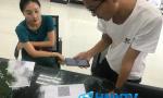 三亚交警省内率先启用交通违法处理业务手机扫码支付