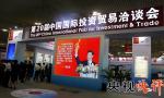 【央视快评】中国对外开放的大门只会越开越大