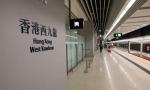 行李限重多少?坐过站怎么办?乘高铁去香港,你还需要知道这些!