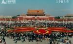 今年是天安门广场国庆花坛摆放的第33个年头,你跟它合过影吗?