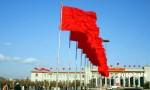 【庆祝改革开放40周年·理论之声】新时代中国改革开放的时代意蕴