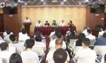 海南首个省级社会组织孵化基地揭牌