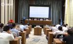 中国—东盟大型海藻资源合作研究工作站落户海南
