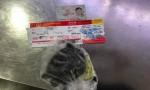 三亚凤凰机场查获一旅客裆部隐匿携带乌龟过检事件