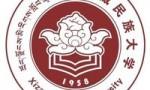 习近平致信祝贺西藏民族大学建校60周年