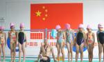"""2018海南亲水运动季""""泳坛明星喊你来游泳""""公开课第二站将于11月3日三亚开启"""
