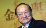 【中国那些事儿】金庸挥别江湖 外媒:他让世界更热情地去了解中国