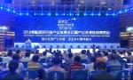 2018海宿會博鰲舉行:海南民宿產業發展進入調優升級階段