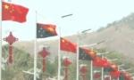 習近平將出席亞太經合組織第二十六次領導人非正式會議