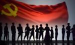 """""""中國產生了共產黨,這是開天辟地的大事變"""""""