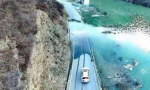 金沙江堰塞湖洪峰抵滇 迪庆、丽江等地全力抢险救援