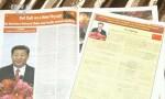 期待中國與巴新關系實現新發展—巴新各界熱議習近平主席署名文章