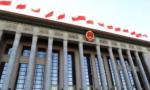中华人民共和国和文莱达鲁萨兰国联合声明
