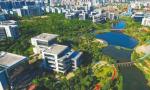 五個問答帶你讀懂海南人力資源和社會保障事業深化改革實施意見