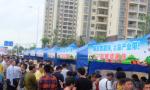 """海南""""爱心扶贫大集市""""百场百家活动首日销售农产品83.5万元"""