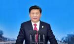 当世界渴望倾听中国 --习近平主席出席二十国集团领导人第十三次峰会纪实