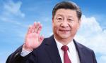 习近平结束对西班牙、阿根廷、巴拿马、葡萄牙国事访问并出席二十国集团领导人第十三次峰会回到北京