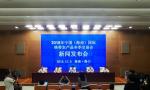 2018海南冬交会12月12日开幕 将设消费扶贫展销区
