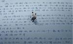 【中国那些事儿】中国日报创意微电影:《家书》