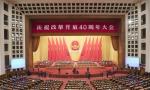 中国改革友谊奖章获得者名单