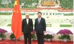 习近平接受七国新任驻华大使递交国书