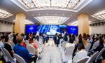国际离岸创新创业招商暨项目路演大会在海口举行